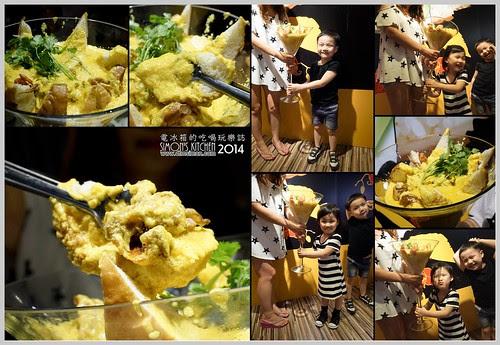 蘭晶心作料理31