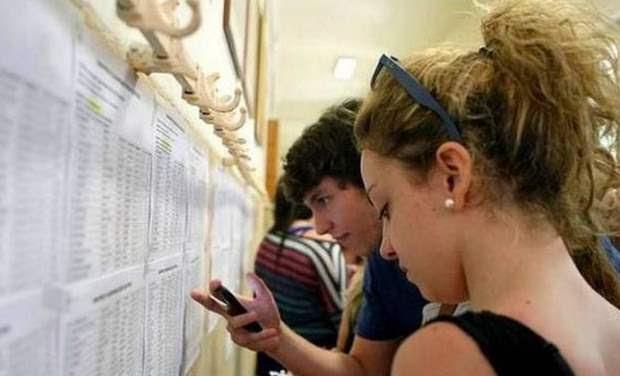 Από τις 11:00 π.μ. διαθέσιμες στην ιστοσελίδα του ΥΠΠΕΘ οι βαθμολογίες των Πανελλαδικών Εξετάσεων
