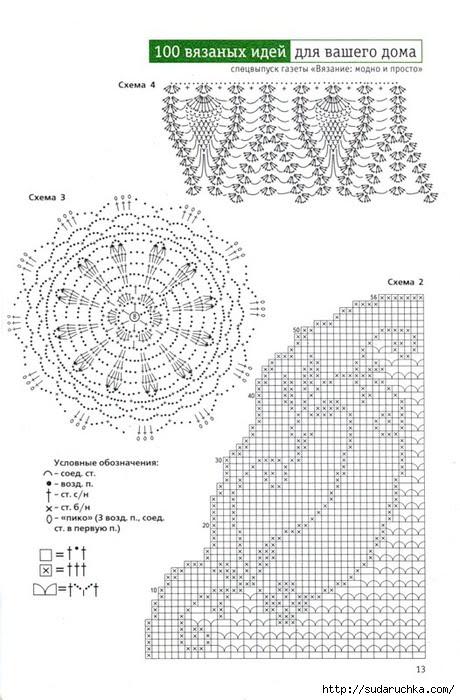 .yu13 (460x700, 197Kb)