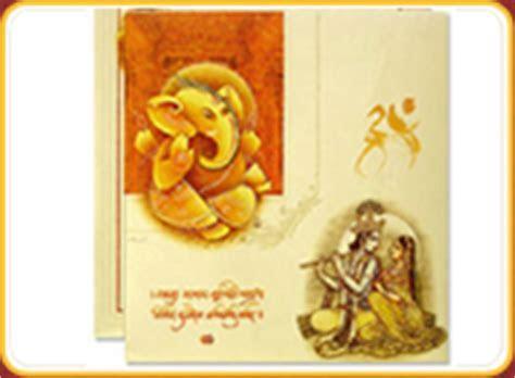 Wedding Invitations Samples, Wedding Cards Design Samples