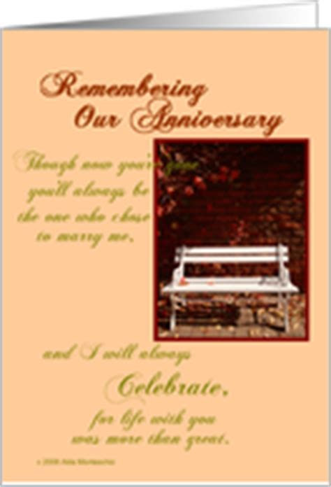 In Remembrance of Spouse Wedding Anniversary Cards for