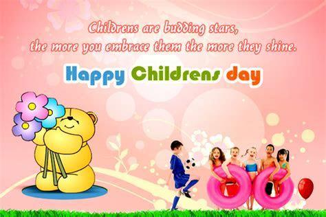 Bal Diwas Happy Children's Day 2018 Wishes SMS Whatsapp