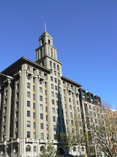 T&G Building, Melbourne