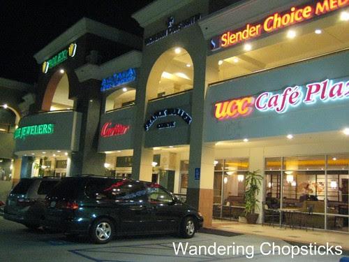 UCC Cafe Plaza - Walnut 1