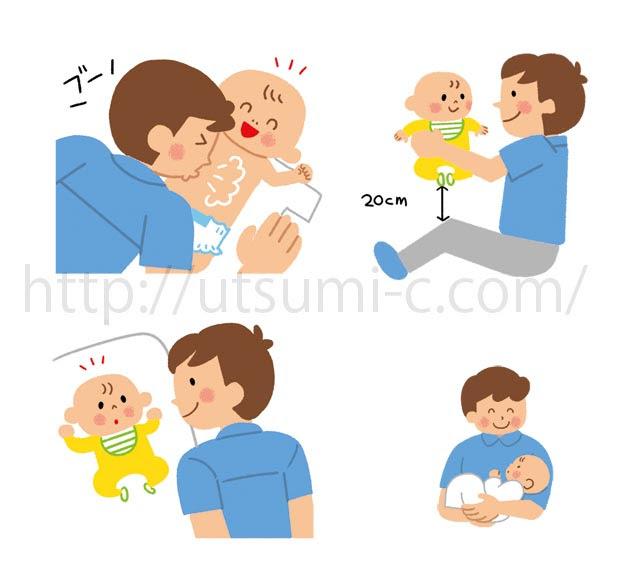 パパと赤ちゃんのイラスト イラストレーターうつみちはる
