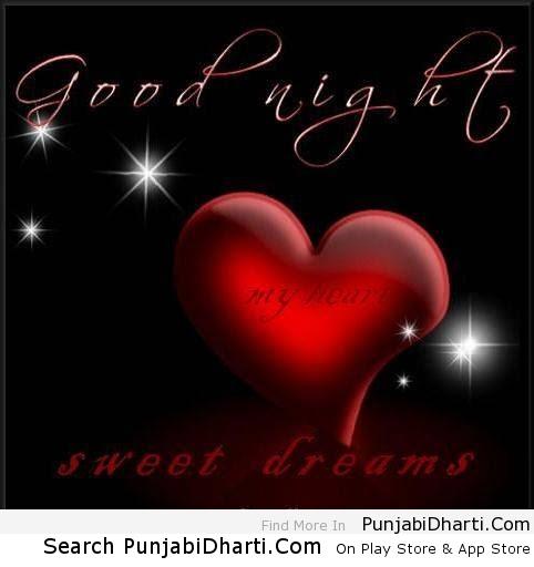 Good Night Punjabidharticom