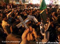 Οργισμένοι χριστιανοί ξεχύθηκαν στους δρόμους