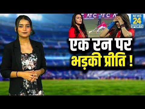 IPL 2020 (Dc Vs Kxip): So Did The Umpire Beat Kings Xi Punjab Kxip Appeals Against Short Run Call Avd