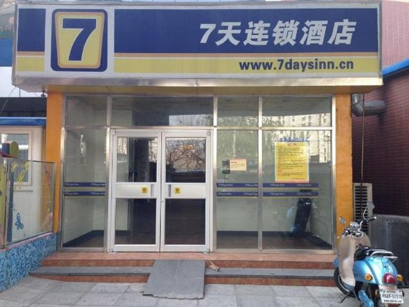 7 Days Inn Beijing Zoo Reviews