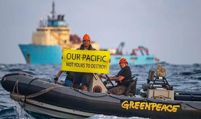 Крупные компании готовы добывать полезные ископаемые с морского дна