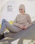 Burda tricot. 25