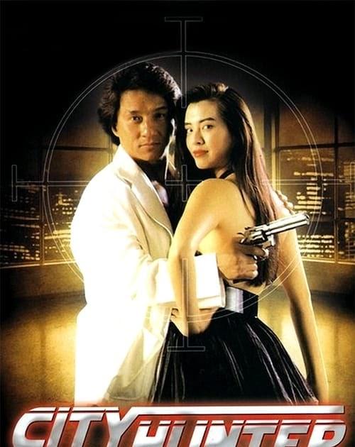 [Ver] City Hunter (1993) Online Repelis Película Completa ...