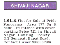 1 BHK Flat for Rs. 72 Lakhs, in Pride Panorama, off S B Road, Pune 411 016