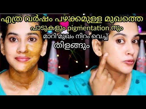 skin whitening brightening face pack/get crystal clear spotless glowing