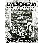 EYESCREAM (アイスクリーム) 2014年 08月号 [雑誌]