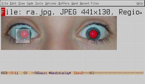 Wand-display red eye bad region