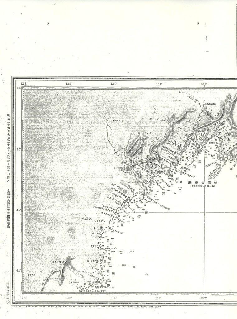 1893 北洲及北東諸島_1