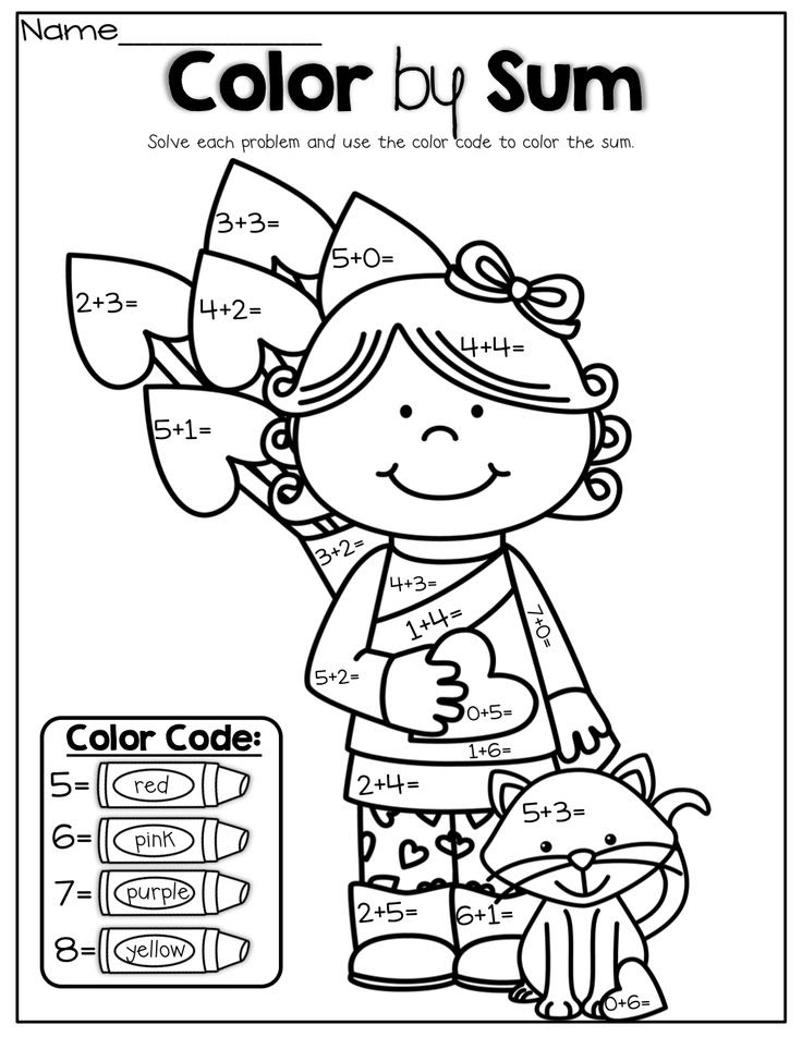 Valentine Color By Number - Coloring Home