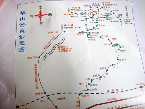 华山旅游图