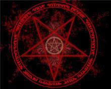 """Результат пошуку зображень за запитом """"сатанинская звезда"""""""