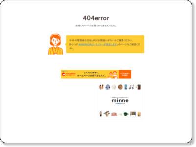http://ponpo.jp/madarame/lec5/list.html