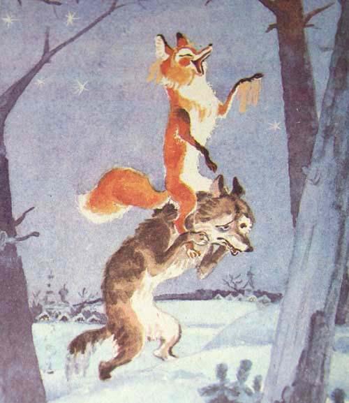 Адения: сценарий сказки волк и лиса