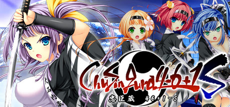 Download Game Visual Novel PC ChuSingura46+1 S