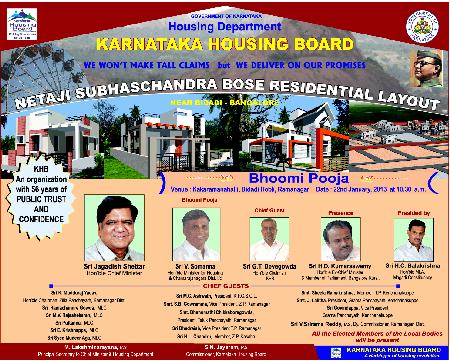 Bhumi puja completed for netaji subhas chandra bose khb layout,nearbidadi
