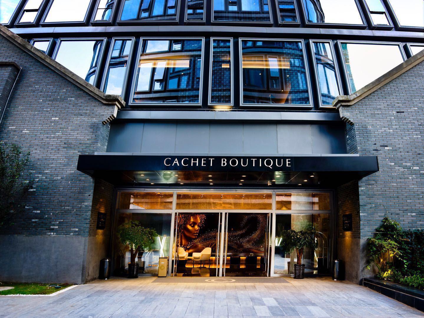 hotel near Kunming Cachet Boutique Kunming Artime