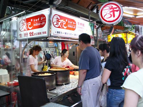 許記 Xu Ji 生煎包 cart