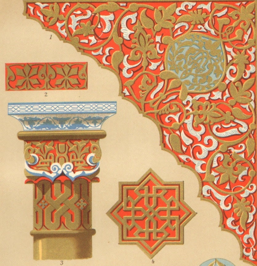 1904 Art of the Islam Mosaic Wall Ornament by CabinetOfTreasures