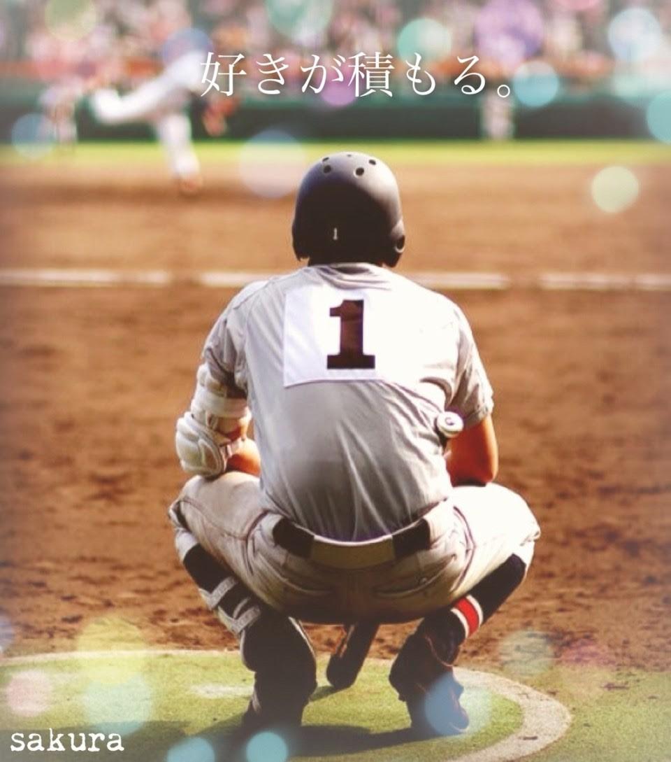 野球のスマートフォン待ち受け 画像集 Naver まとめ
