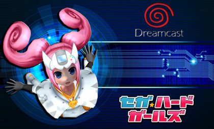 MMD Dreamcast
