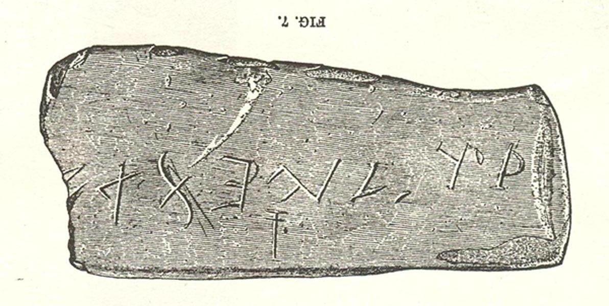 Grabado de la inscripción publicado en la obra de Thomas 'Los cheroqui en la época precolombina' (1890)