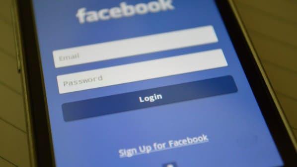 إزالة تطبيق فيس بوك من أجهزة أندرويد تحسن الأداء وعمر البطارية