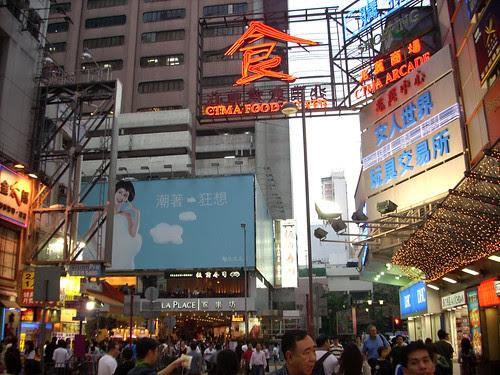 HONG KONG 6425