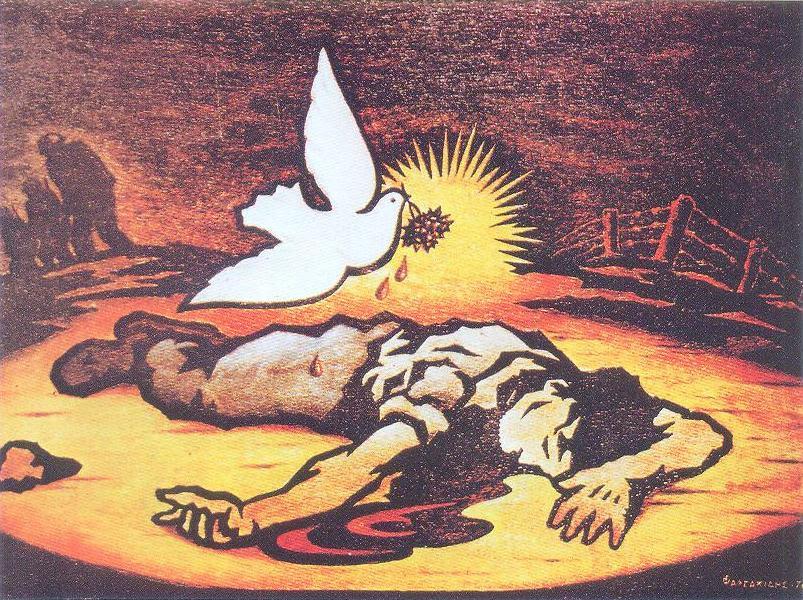 Γ. Φαρσακίδης «Αφιέρωμα στον Νίκο Μπελογιάννη». Σχεδιάστηκε και χαράχτηκε το πρώτο μερόνυχτο μετά την είδηση της εκτέλεσης