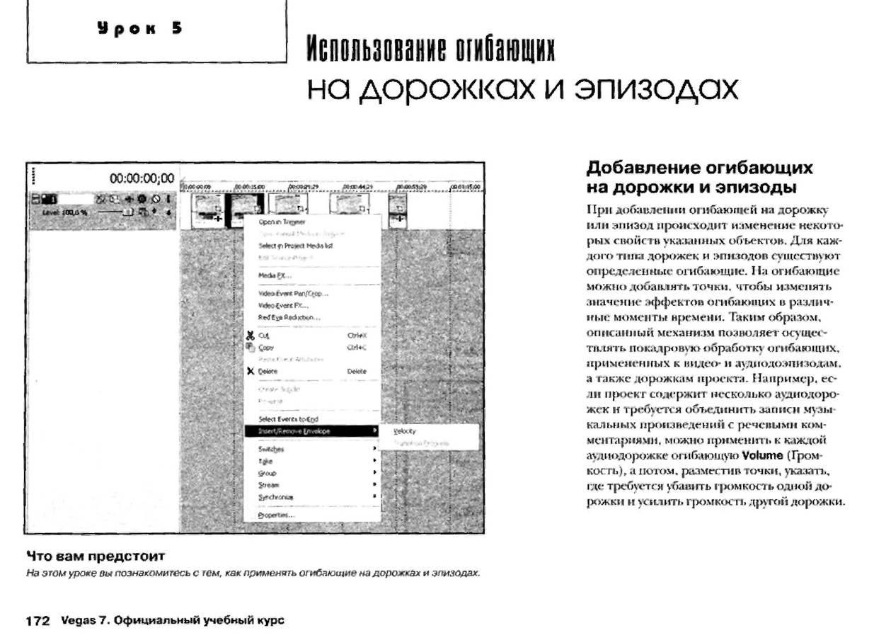 http://redaktori-uroki.3dn.ru/_ph/12/13908790.jpg