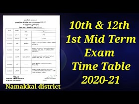 10th 11th 12th Mid Term Exam Time Table 2020-2021
