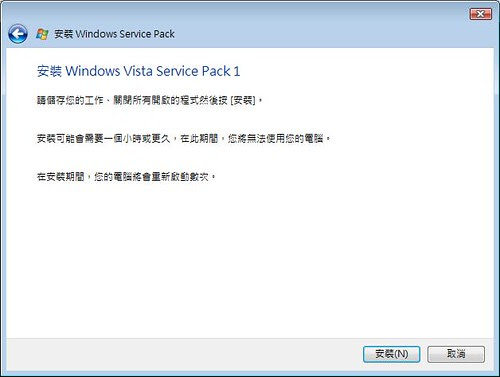 windows-vista-sp1-2