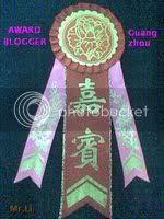 Rizky2009 Award