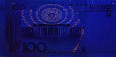 Yuan 100 Back