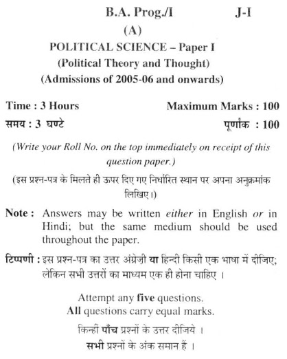 Need help with political science essay question?