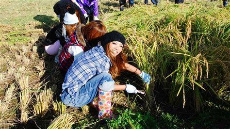 Fashionista Farm Gals of Tokyo   Our World
