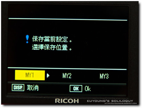 GX200_menu_31 (euyoung's soliloquy)