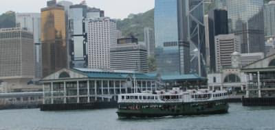 Star Ferry arriving at the Central Pier