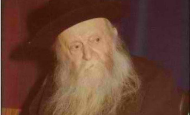 Image result for הרב צבי יהודה