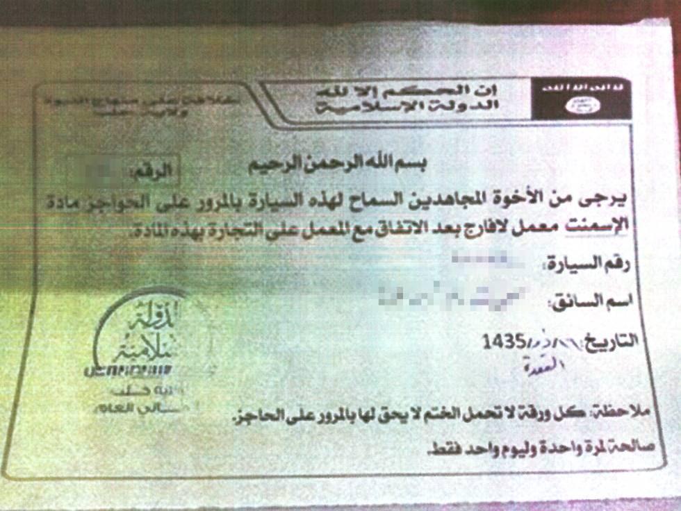 Pase emitido por el ISIS para un vehículo de la planta.