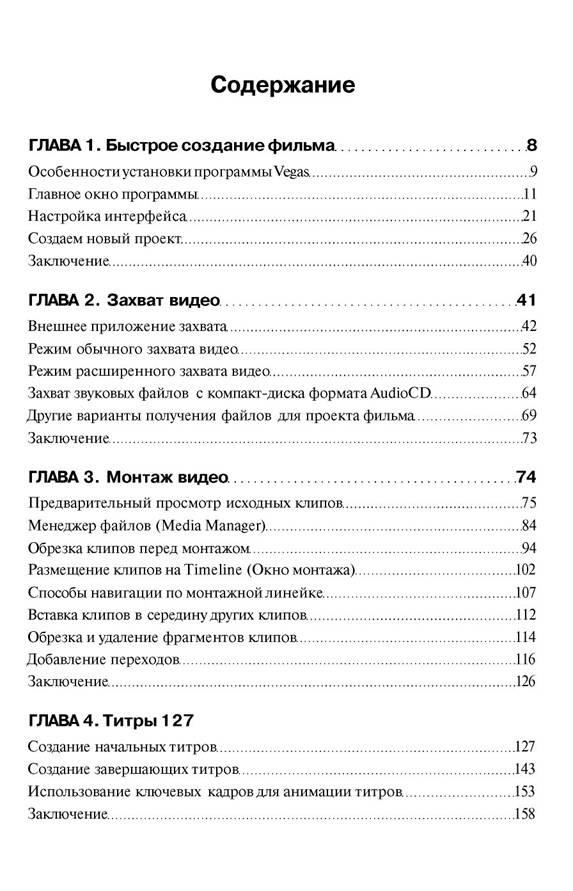 http://redaktori-uroki.3dn.ru/_ph/13/901838879.jpg