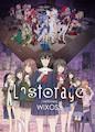 Lostorage WIXOSS - Season Lostorage conflated WIXOSS